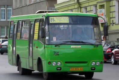 marshrutka1112