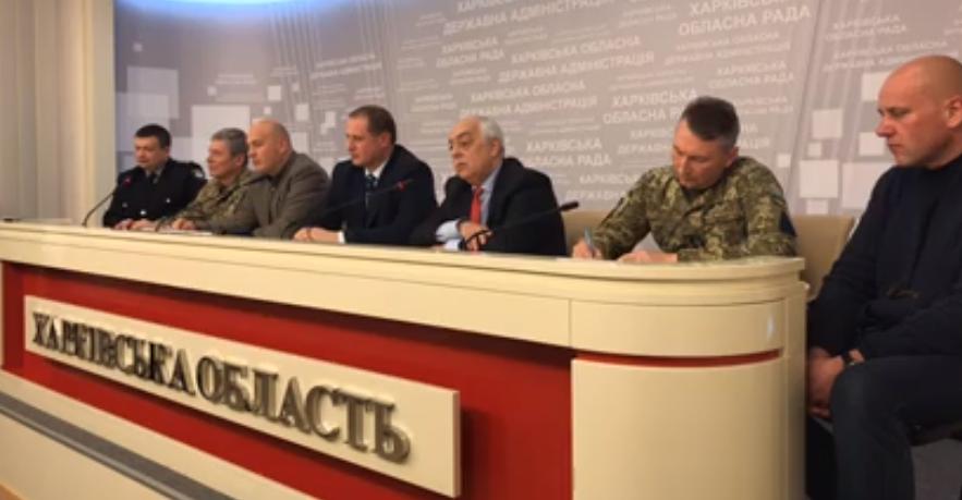 Брифінг щодо військового стану на Харківщині