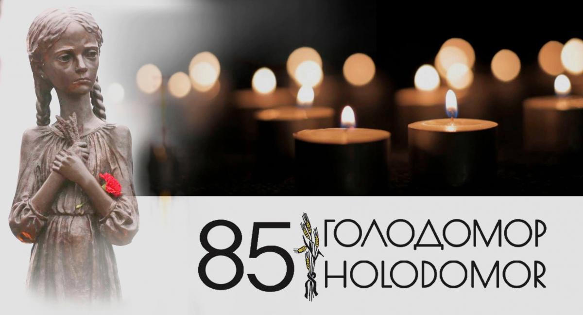 Відкриття виставки до дня пам'яті жертв Голодомору