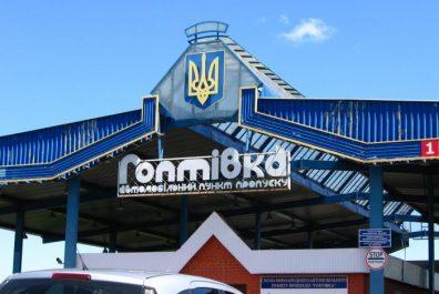 Goptovka