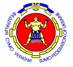 15 медалей на змаганнях з сумо у Харкові