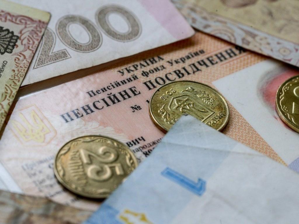 Мінімальна пенсія в Україні тепер становить 1497 гривень