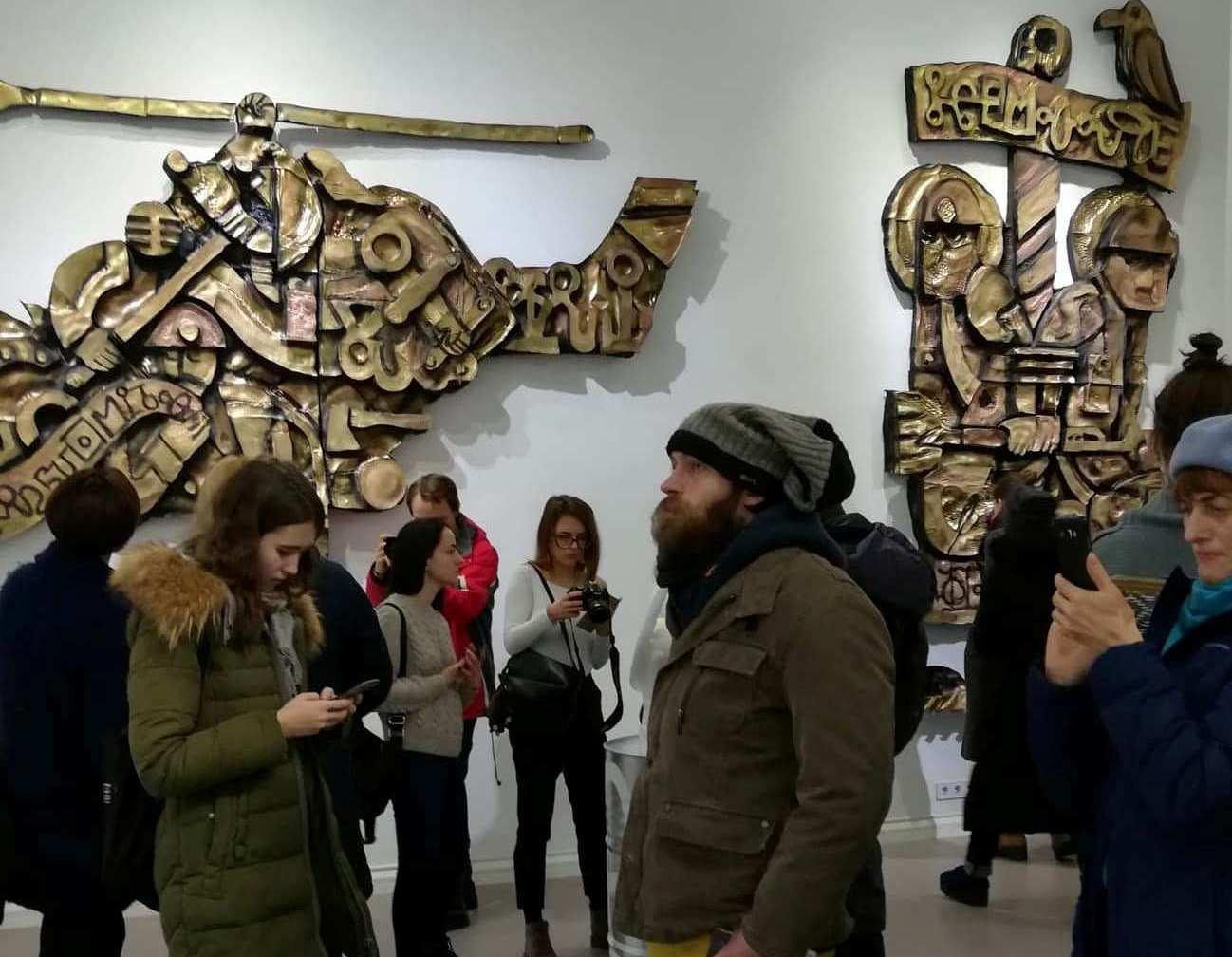 У Муніципальній галереї можна подивитись на «Золото нації»