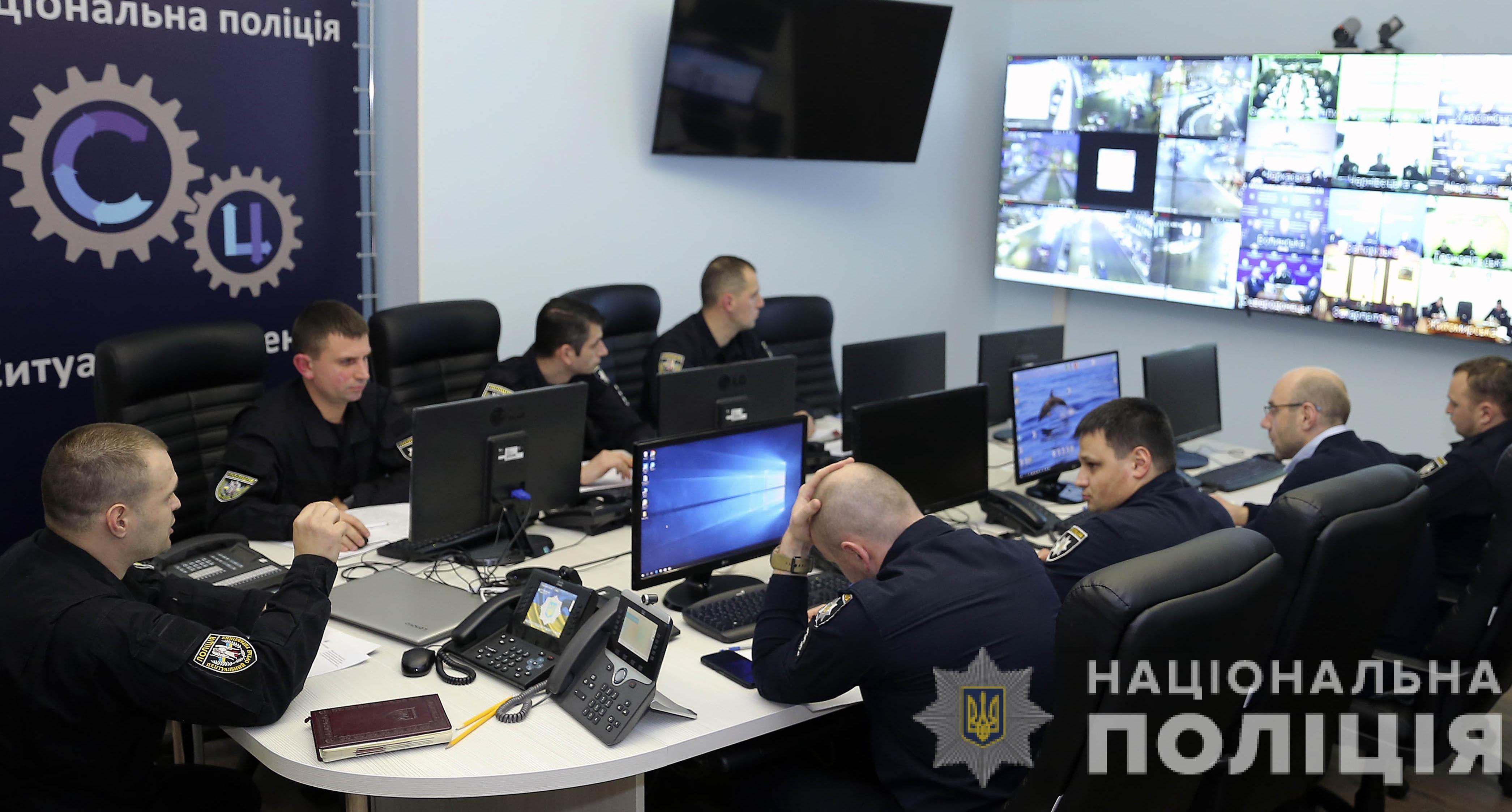 На Харківщині створять аналітичний центр «Безпечна Слобожанщина»
