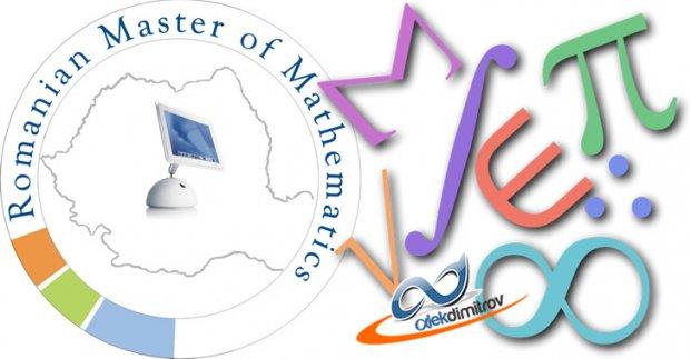 Учні Харкова стали призерами Міжнародної математичної