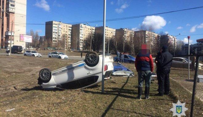 Вранці на Клочківській сталася аварія з переворотом