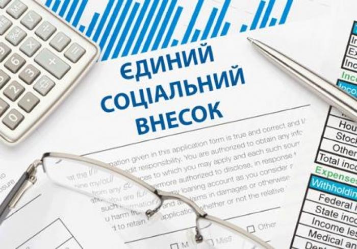 До соціальних фондів Харківщини спрямували 2,3 млрд.грн. ЄСВ