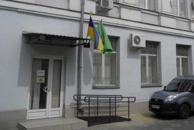 Kharkovskii-okruzniy-administrativniy-sud