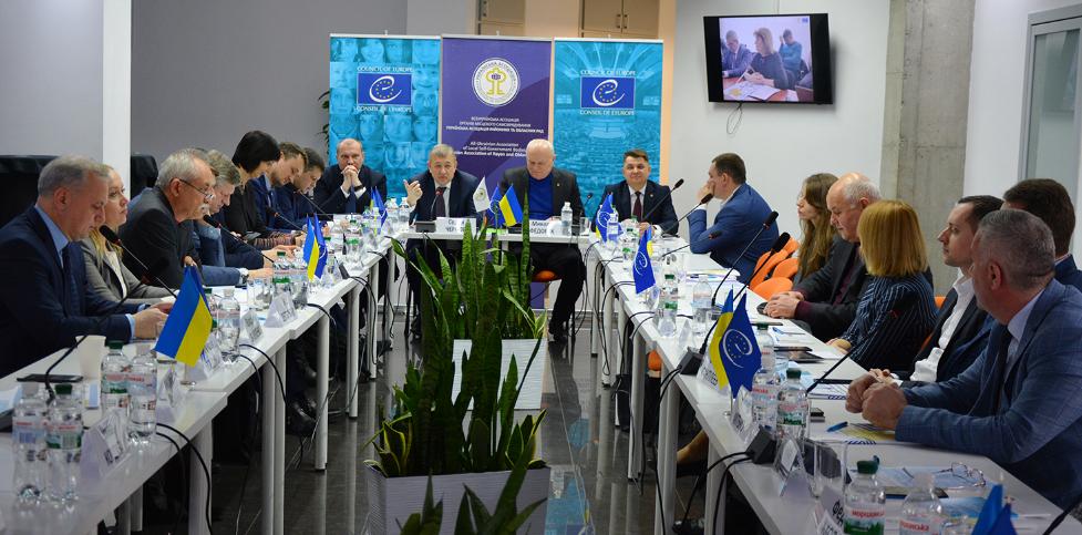 У Києві обговорили реалізацію другого етапу адміністративно-територіального реформування