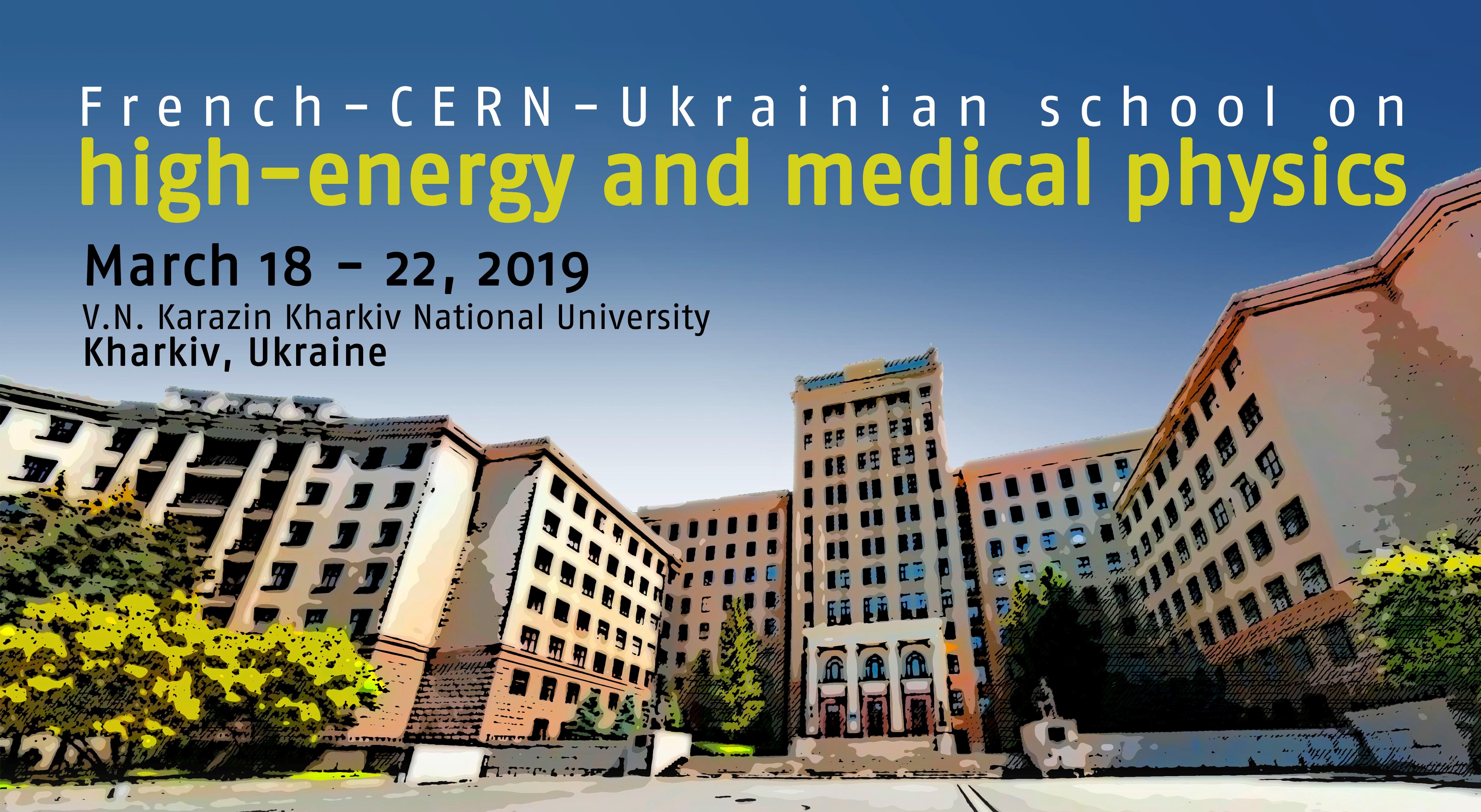 У Харківському виші відкриють школу медичної фізики