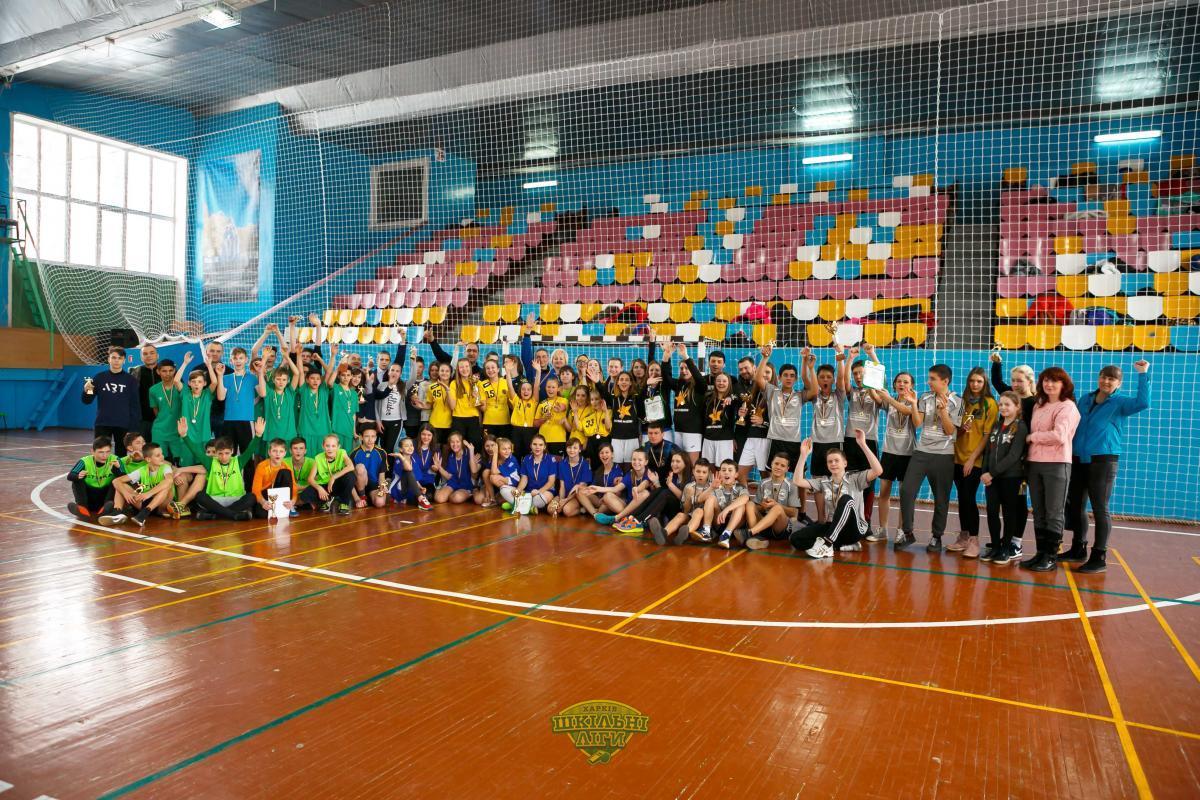 Фінал шкільної гандбольної ліги сезону 2018/2019