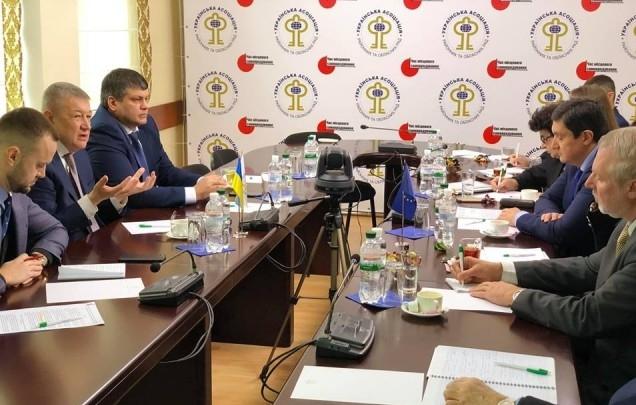 У Києві обговорили роботу з моделювання адмінтерустрою