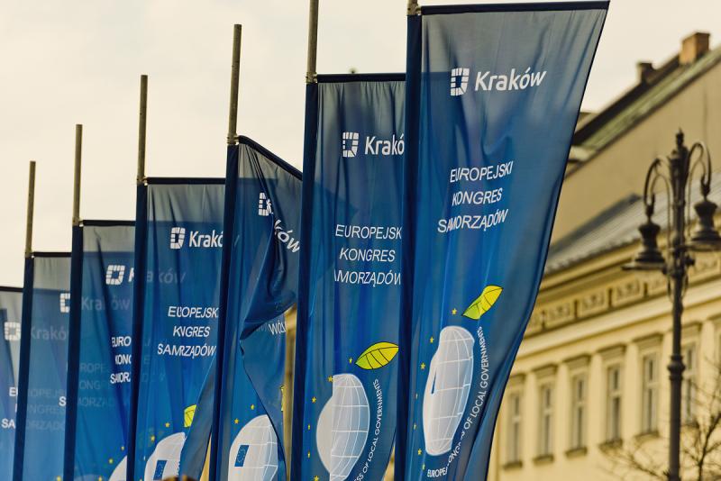 Харківщина представлена на Європейському конгресі місцевого самоврядування