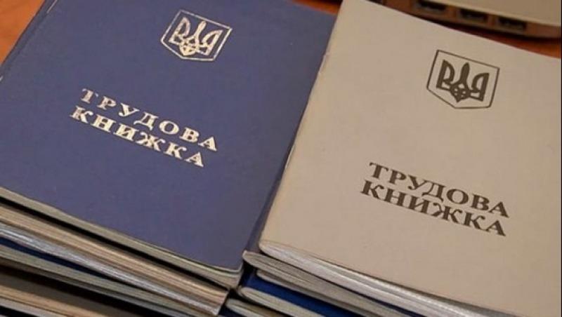 Харківським підприємцям доведеться заплати 30 млн за нелегалів