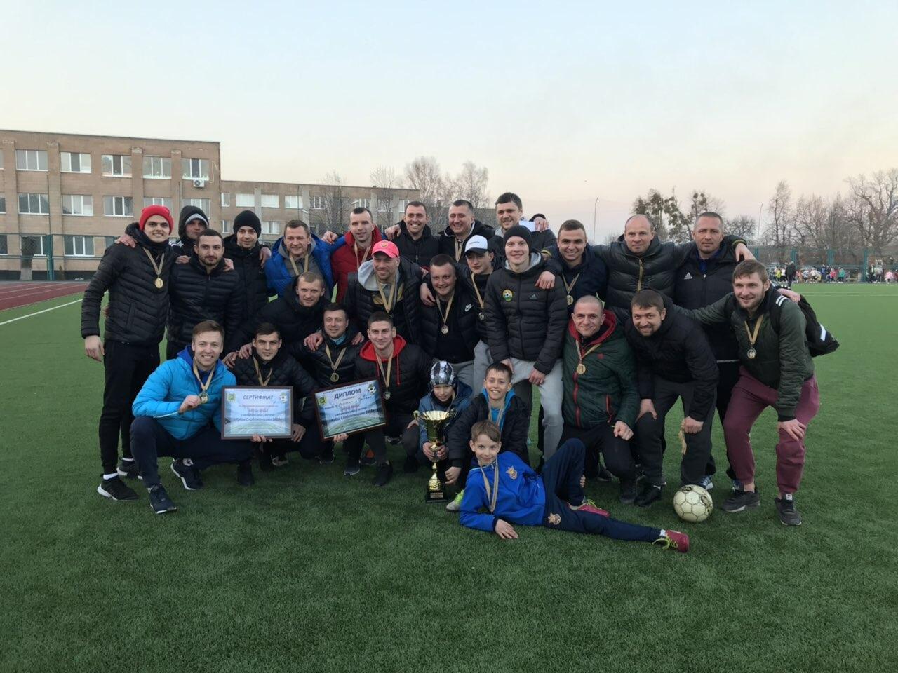 Завершився Кубок Слобожанщини з футболу