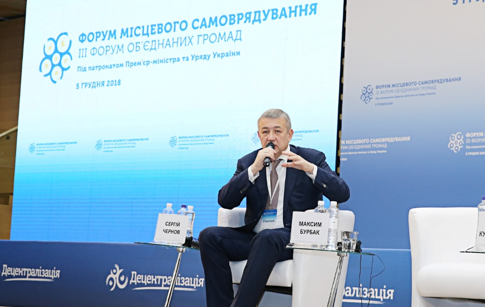 Децентралізація в Україні не повинна зупинятися