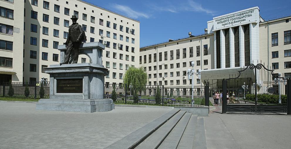 На Харківщині підготовлено перших енергоменеджерів
