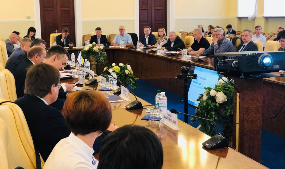У Києві обговорили хід реформи місцевого самоврядування