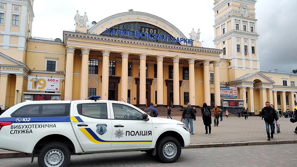 У Харкові «мінували» аеропорт, вокзал та торговельні центри