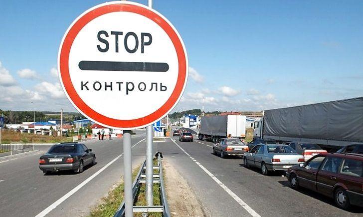 Харківська митниця відзначає збільшення обсягу бюджетоутворюючих товарів