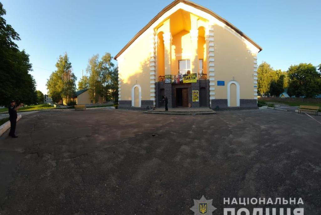 На Харківщині підірвали та пограбували банкомат