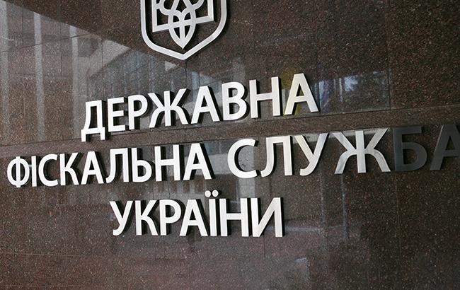 Один мільярд гривень ренти надійшло до бюджету області