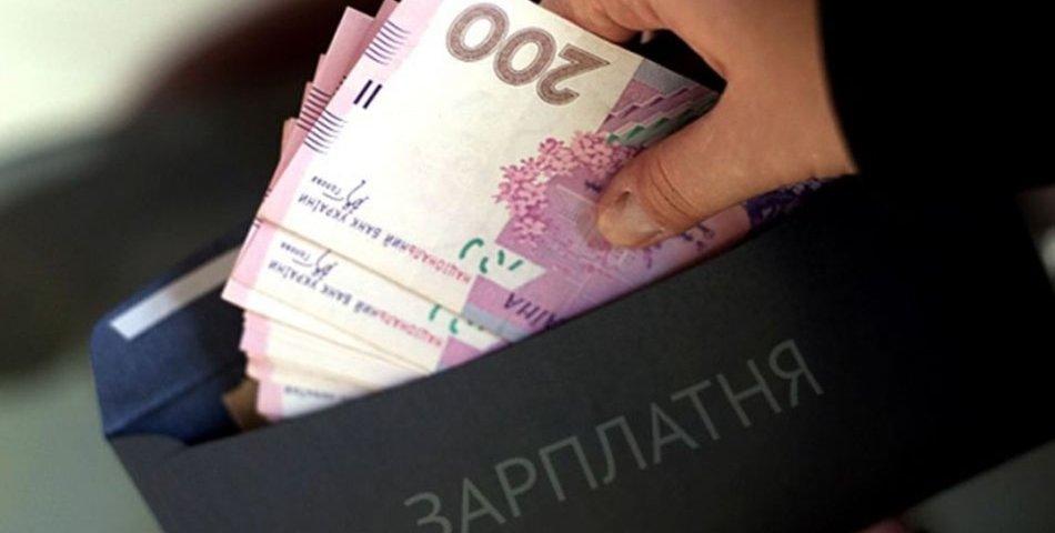 Назвали середню заробітну плату на Харківщині у вересні