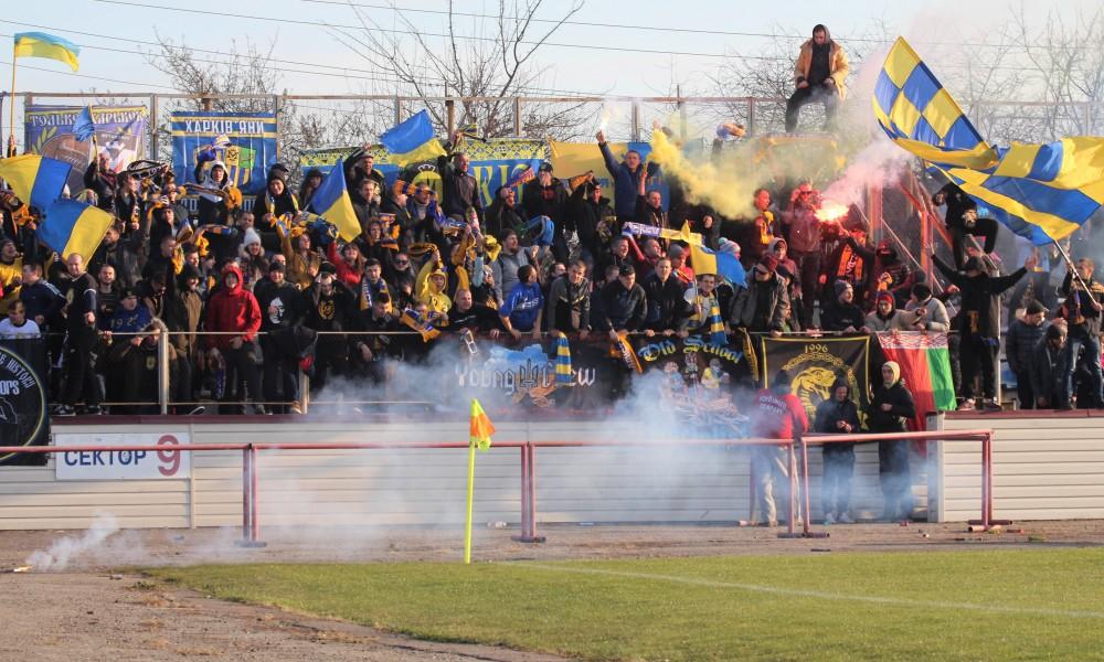 ФК «Металіст 1925» оштрафували через фанатів