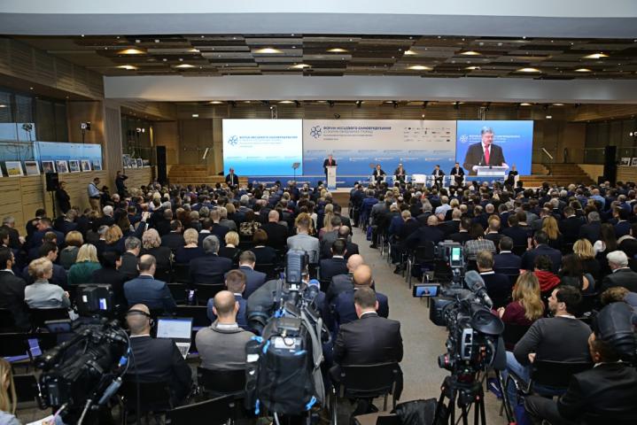 У Києві проходить Форум місцевого самоврядування