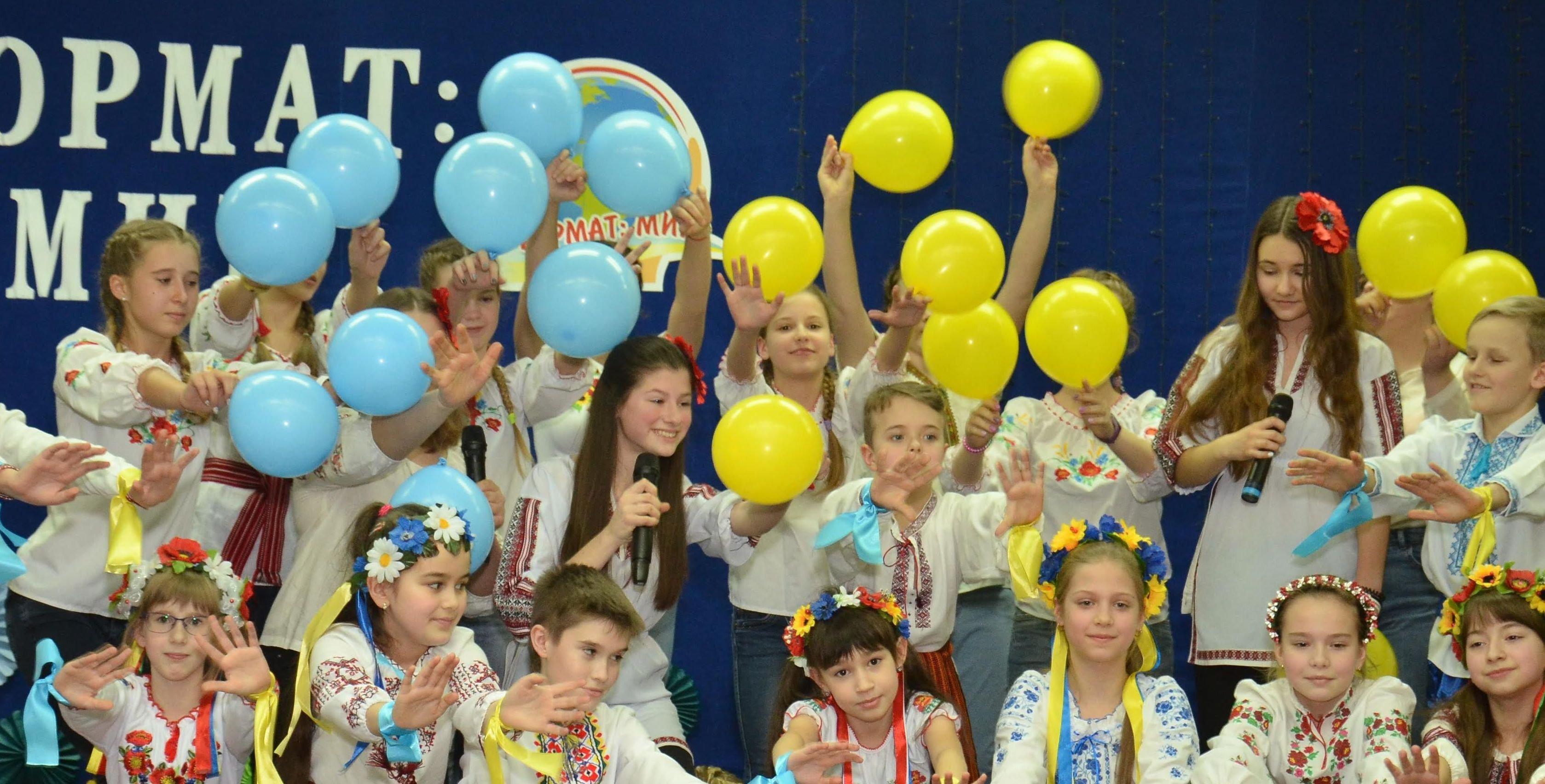 Дитячий миротворчий фестиваль «Формат: МИР»