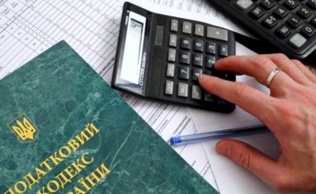 Платникам податків відшкодували чверть мільярда ПДВ