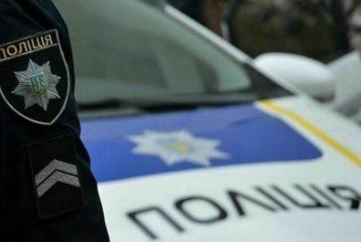1549635935_policiya