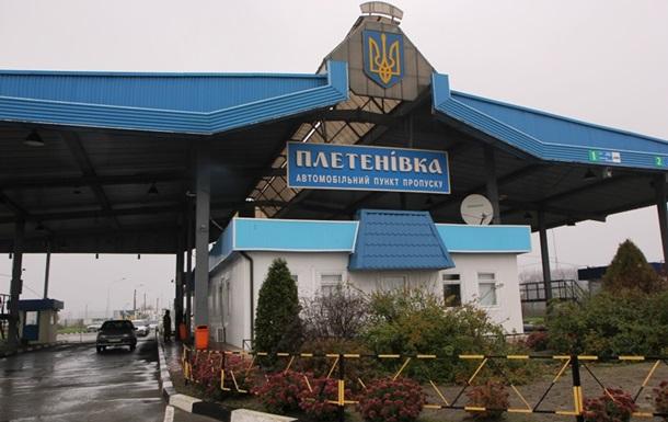 Прикордонники Харківського загону зупинили контрабанду