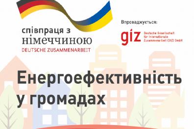EEiM_Event-picture_UKR