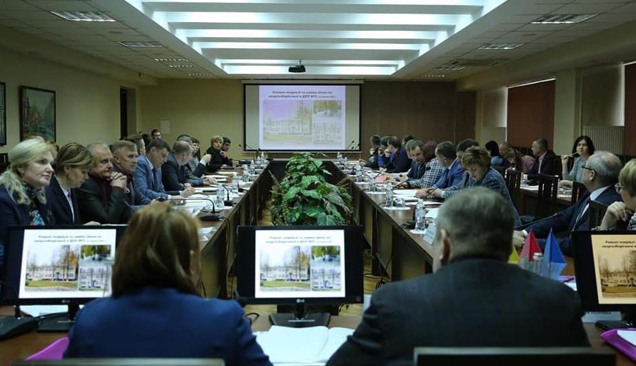 У Харкові обговорили питання енергоефективності в громадах