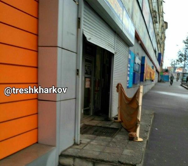 На проспекті Гагаріна пограбували магазин мобільних телефонів