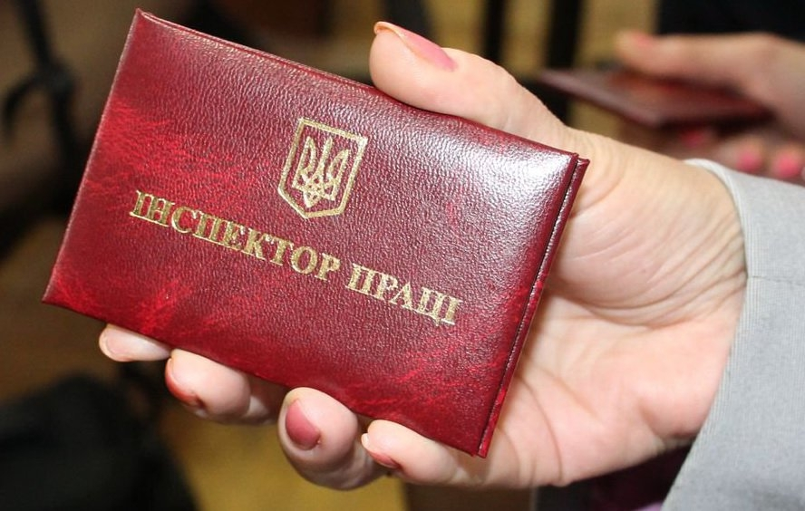 Підприємства Харківщини заплатять понад 7 млн грн штрафу