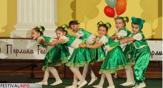 Міжнародний конкурс-фестиваль дитячо-юнацької творчості «Перлина Fest»