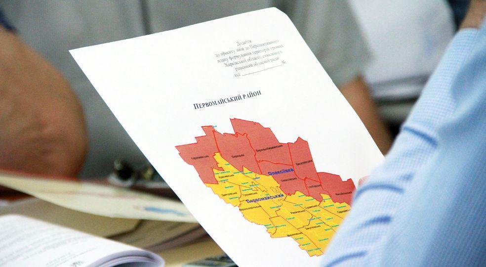 Внесені зміни до Перспективного плану формування громад