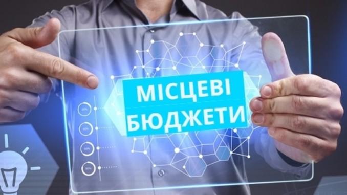 Понад 5,4 мільярдів гривень для громад Харківщини