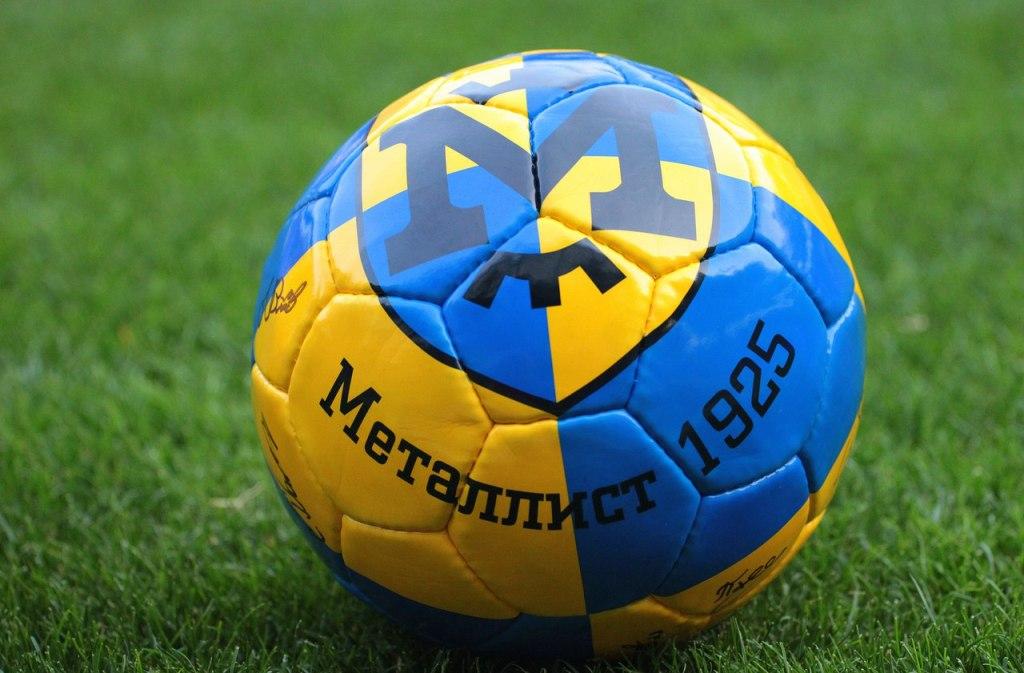 «Металіст 1925» на четвертому місці Чемпіонату України