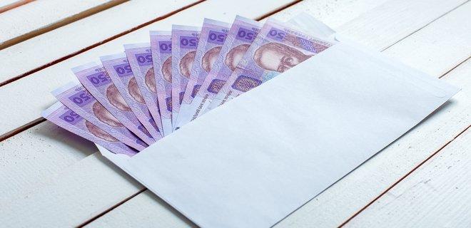 З 1 травня субсидія видається в готівковій формі