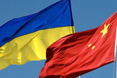 ukraine-china-relations