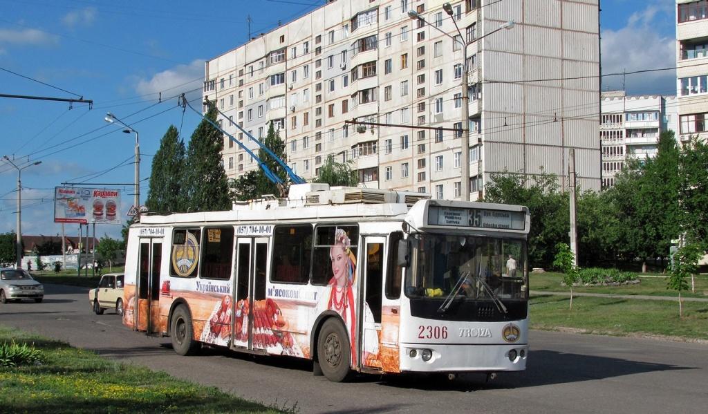 У Харкові тролейбус спалахнув під час руху