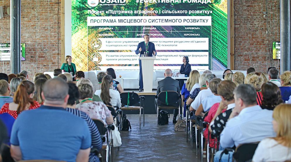 У Харкові обговорюють перспективи сталого розвитку громад