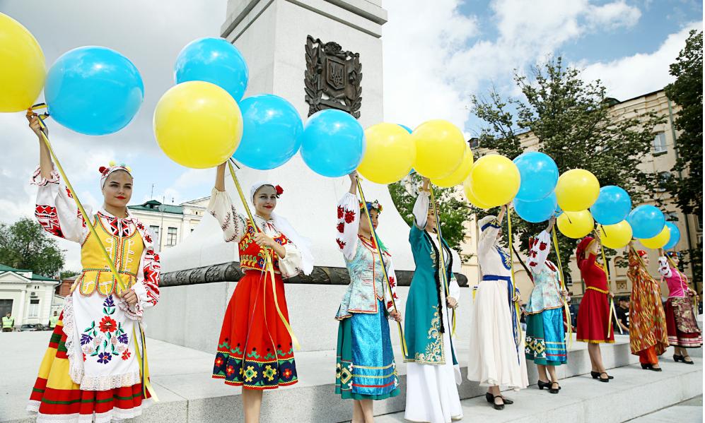 У Харкові відзначили День Конституції України