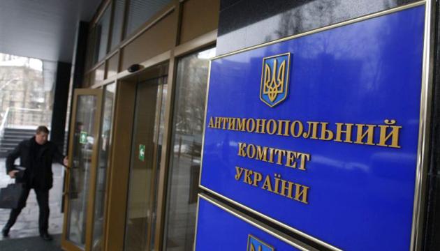 На Первомайську районну лікарню накладено штраф