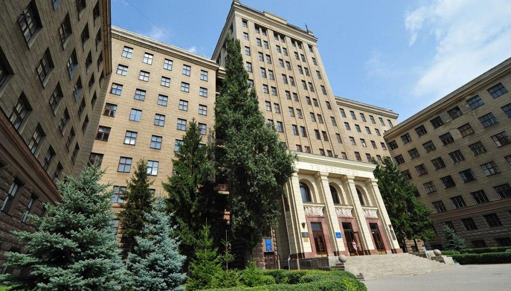 Харківський виш потрапив до ТОП-500 кращих університетів світу