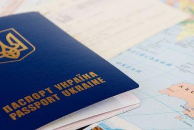 pasport_a3d2e
