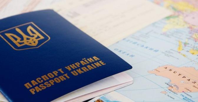 Зростає адміністративний збір за оформлення закордонного паспорта